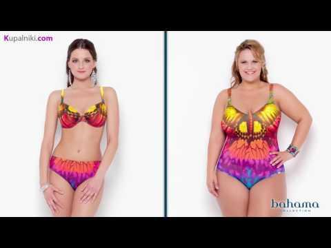 Купальники Bahama для полных девушек и женщин в интернет-магазине Kupalniki.com