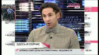 Есть ли жених у дочери Путина? /// ЗДЕСЬ И СЕЙЧАС