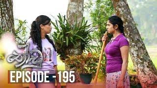 Thoodu | Episode 195 - (2019-11-15) | ITN Thumbnail