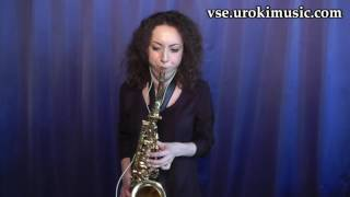 Как играть на Саксофоне Sia Chandelier - Cover самоучитель уроки обучение ноты школа курсы