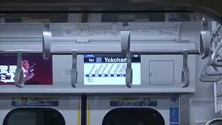 東急5177F 07S各停横浜行 元町・中華街発車