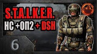 S.T.A.L.K.E.R. Народная солянка ОП-2 DSH mod #06. Документы военных с Агропрома.
