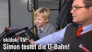 Okidoki TV: So funktioniert die Wiener U-Bahn