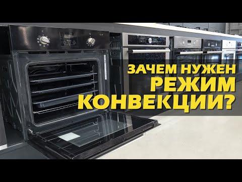 Вопрос: Как разогреть духовку?