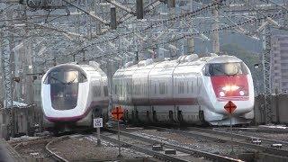 2018年10月12日 東北新幹線 福島駅 イーストアイ East-i (E926形) 副本線検測