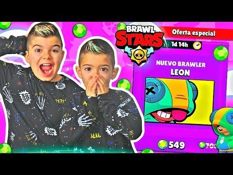 LE REGALO A MI HERMANO SU PRIMER BRAWLER LEGENDARIO EN BRAWL STARS!!! LEÓN