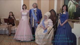 Репортаж о необычной торжественной церемонии регистрации брака