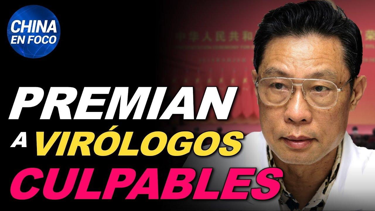 Funcionarios chinos ocultan fortunas en el extranjero. PCCh premia a sus virólogos | China en Foco