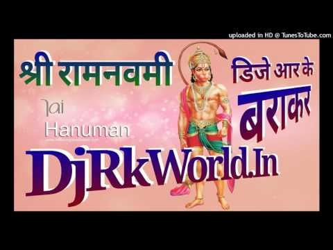 श्री राम नवमी - Shree Ramnavmi Competition Dialogue Mix By Dj Rk  Remix Songs