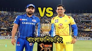 IPL 2020 CSK vs MI 1st Match   Special Funny Dubbing   MS Dhoni vs Rohit Sharma   Sports Talkies