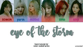 GFRIEND (여자친구) – EYE OF THE STORM (눈의 시간) – COLOR CODED LYRI…
