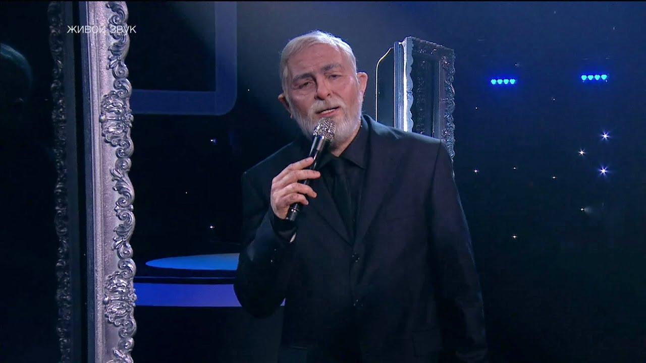 Алексей Чумаков. Вахтанг Кикабидзе - «Мои года». WeiT Media. Загрузка...