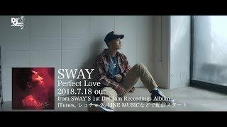 SWAY「Perfect Love」2018年7月18日(水)配信スタート!
