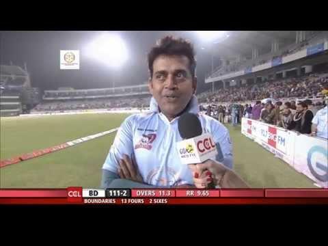 Ravi Kishan Interview - CCL4