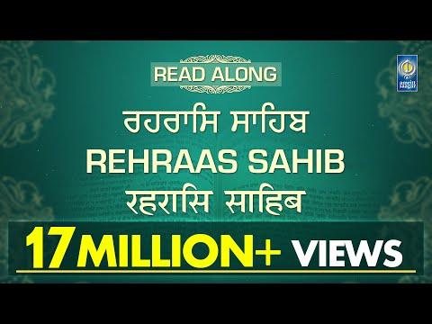 Rehraas Sahib | Nitnem Bani | Read Along ( Punjabi English Hindi ) | Learn Path | Amritt Saagar