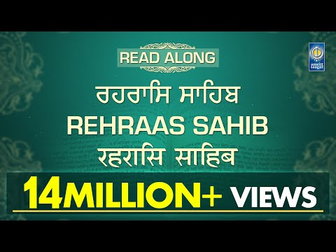 Rehraas Sahib | Nitnem Bani | Read Along ( Punjabi English Hindi ) | Learn Path | Amritt Saagar