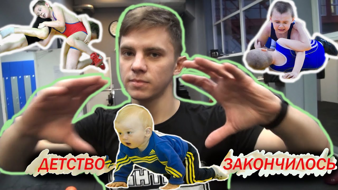 ТРЕНИРОВКА ДЕТЕЙ/СО ШКОЛЫ В ОКТАГОН