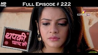Thapki Pyar Ki - 4th February 2016 - थपकी प्यार की - Full Episode (HD)