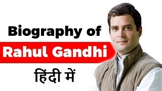 Biography of Rahul Gandhi, Member of Parliament and former President of the Indian National Congress