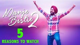 Five Reasons To Watch Manje Bistre 2 | Gippy Grewal | Simi Chahal