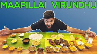 Madurai Maapillai Virundhu - Rasavid Semmencherry