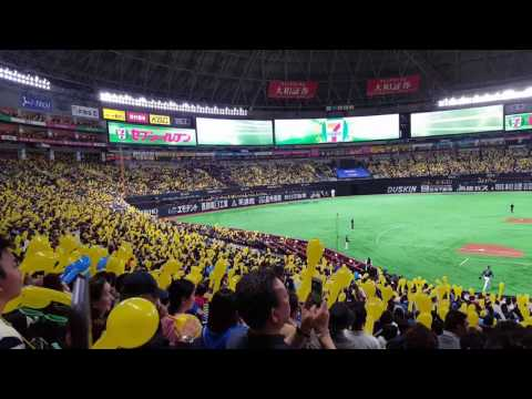 Fukuoka Hawks 7th inning stretch