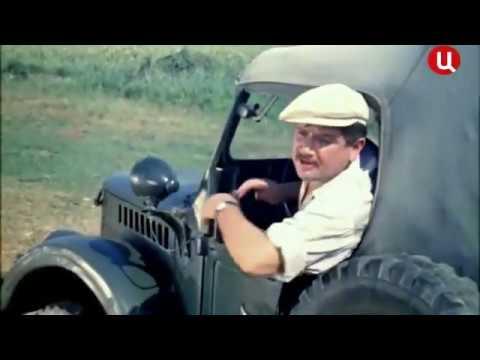 """Фильм """"Яблоко раздора"""" (1962 СССР)."""