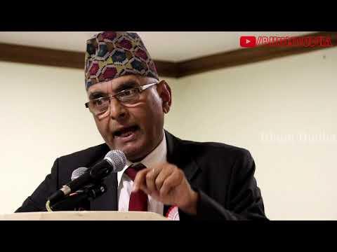 साउदी सरकारले नेपाललाई ८१ करोड दिदै    Hon'ble Dr Mahendra Singh Rajput's Speech   