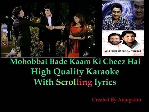 Mohobbat Bade Kaam Ki Cheez Hai || TRISHUL 1978 ||karaoke with scrolling lyrics (High Quality)