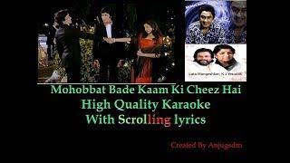 Mohobbat Bade Kaam Ki Cheez Hai || TRISHUL 1978 || karaoke with scrolling lyrics (High Quality)