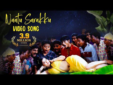 Naatu Sarakku Video Song - Pudhukottaiyilirundhu Saravanan | Dhanush, Yuvan Shankar Raja