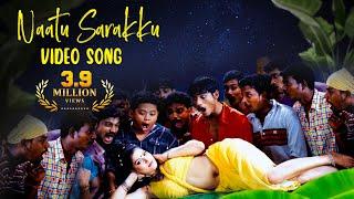 Naatu Sarakku  Song - Pudhukottaiyilirundhu Saravanan | Dhanush, Yuvan Shankar Raja