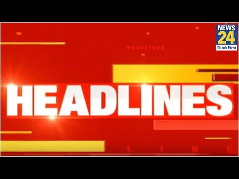 2:00 PM News Headlines । Hindi News । Latest News । Top News ।  Today's News । News24