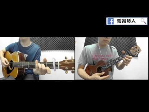 Legends Of The Fall (guitar With Ukulele Cover )