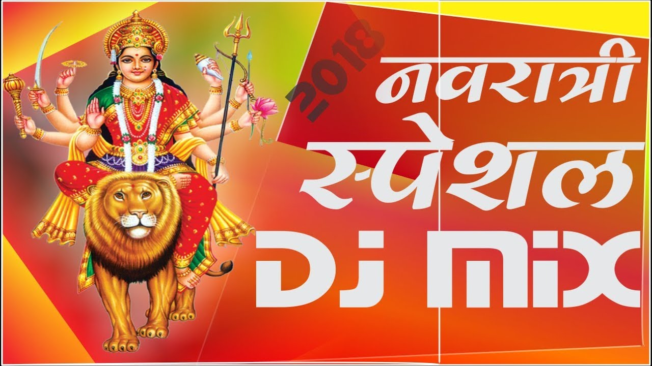 Download song Bhakti Song Dj New ( MB) - Sony Mp3 music video search engine