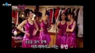 [Vietsub] Wonder Girls Short Movie One Night Only@ 1st Tour