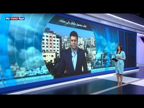 ترقب بغزة لوصول جثمان زكي مبارك الذي قتل في سجن تركي  - نشر قبل 18 دقيقة