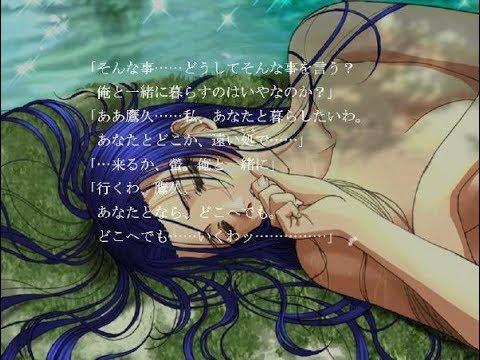 🇯🇵 Kuon no Kizuna Sairinsyo 久遠の絆 再臨詔 | SEGA Dreamcast Adult Visual Novel Gameplay |