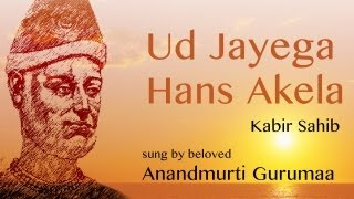 Sant Kabir Hindi Bhajan| Kabir Vani| Ud Jayega Hans Akela - Bhajan and Meaning