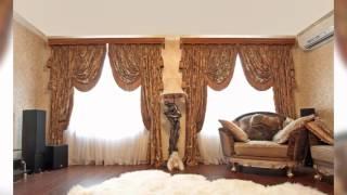 Пошив и дизайн штор в Одессе 0972705151(Предлагаем услуги по декорированию окон: - Выезд к заказчику с образцами для замеров, подбора материалов,..., 2015-12-05T12:47:39.000Z)