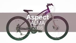 Женский велосипед Aspect ALMA 2016. Обзор(Aspect ALMA подробнее: http://www.velostrana.ru/aspect/alma/ В производстве рамы женского спортивного велосипеда Aspect Alma применен..., 2016-06-10T08:39:43.000Z)