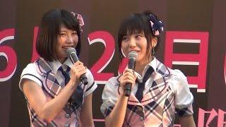 2015年6月20日 AKB48大阪キャンペーン2015 第3部 グランフロント大阪う...