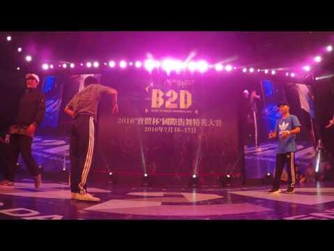 B2D CHINA VOL.5 | BBOY 3 ON 3 | TOP 8 | JUST CHILL VS STO