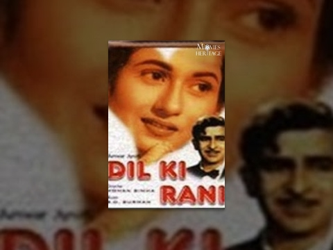 Dil Ki Rani 1947 | Classic Hindi Movie | Raj Kapoor Madhubala