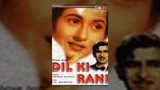 Dil Ki Rani 1947   Classic Hindi Movie   Raj Kapoor Madhubala