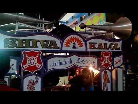 Shiva band kalol (tipu sultan starting music)919925253136