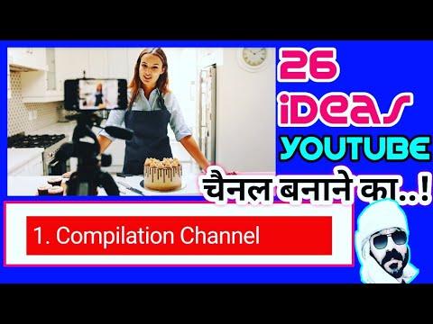 special 26 YouTube chainal ideas | YouTube chainal ideas 2020 | #KUMARSHAILENDRA