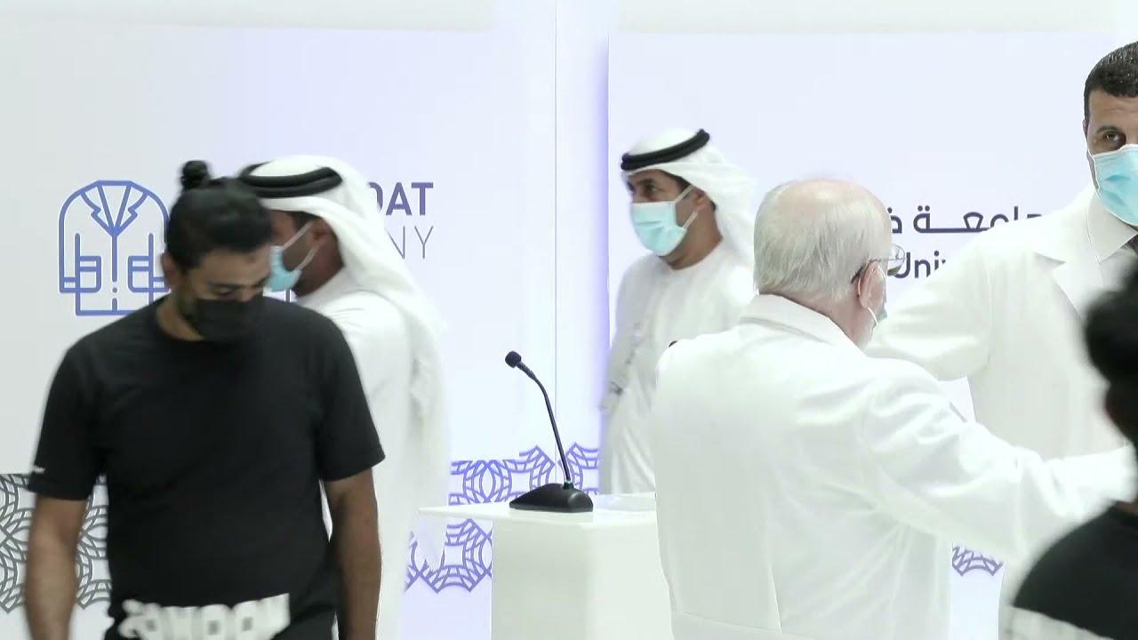 Khalifa University White Coat Ceremony 2021