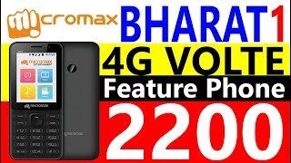 Micromax Bharat 1 4G VoLTE Feature Phone Launched at Rs.2200 | Is it JioPhone Killer?? | Data Dock