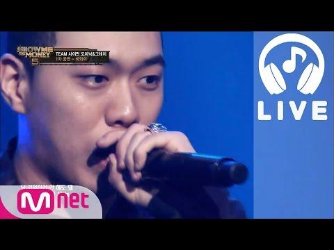 (+) [쇼미더머니5 LIVE] 비와이 - Forever @ 1차 공연 160701 EP.08